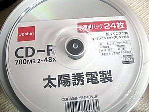 太陽誘電CD−R