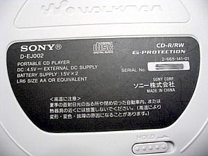 SONY ポータブルCDプレイヤー3