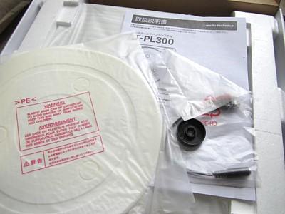 AT-PL300 レコードプレイヤー3