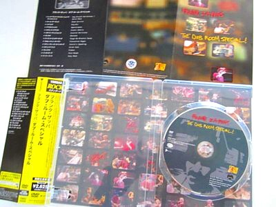 DVD Dub Room Special