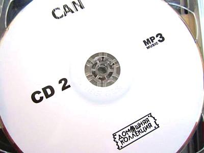 MP3 6