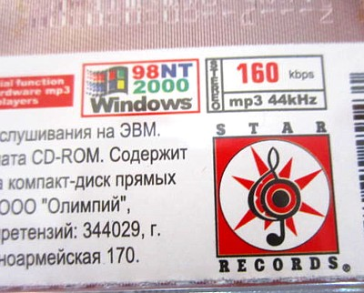 MP3 7