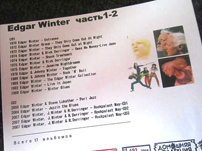 Edgar Winter 9