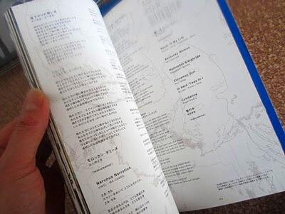 四人囃子16