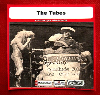 mp3 tubes