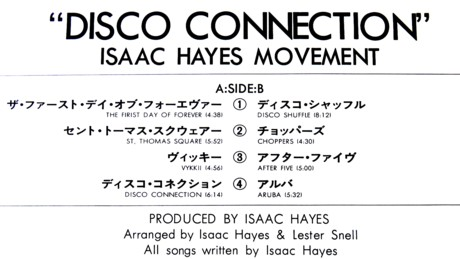 isaac hayes disco connection LP