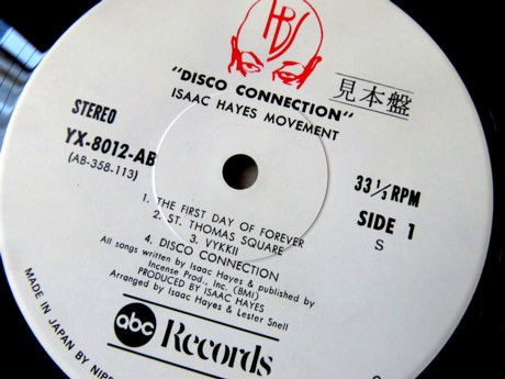 isaac hayes disco connection LP2