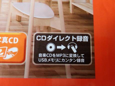 TMI DVDプレーヤー CDダイレクト録音機能付 KDV-0012