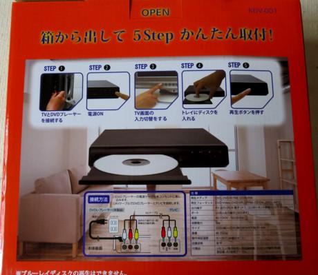 TMI DVDプレーヤー CDダイレクト録音機能付 KDV-0015