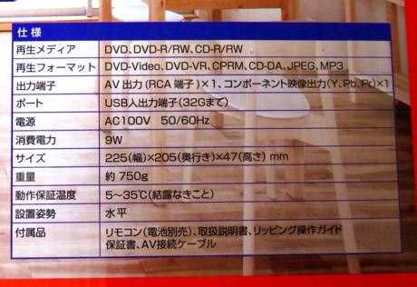 TMI DVDプレーヤー CDダイレクト録音機能付 KDV-0016