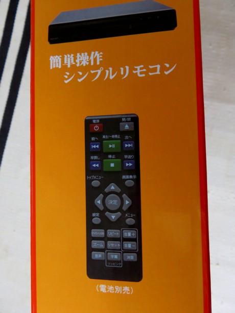 TMI DVDプレーヤー CDダイレクト録音機能付 KDV-0018
