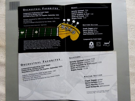 オーケストラルファイバリッツ4