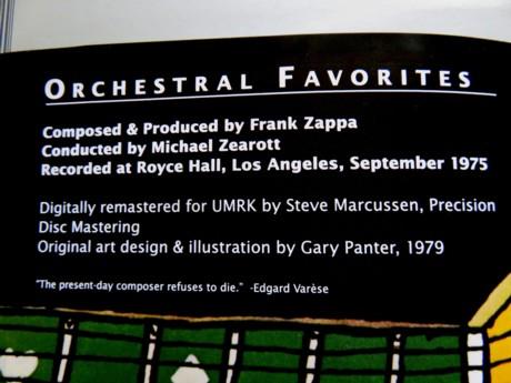 オーケストラルファイバリッツ6