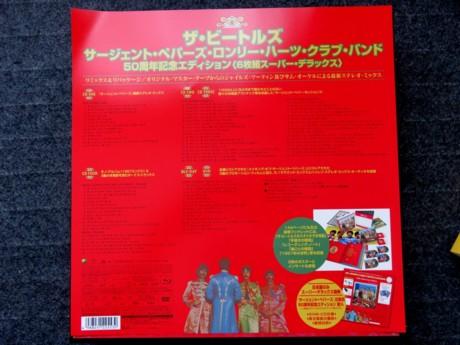 SGT50周年アニヴァーサリーBOX7