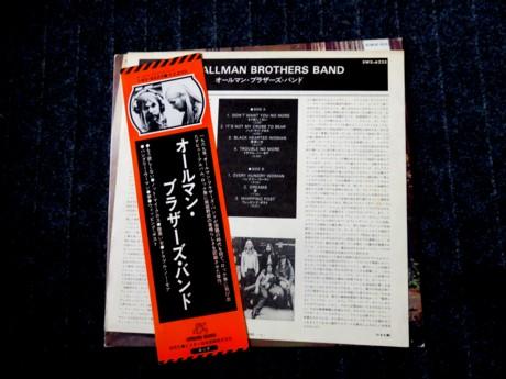 allman brothers band (4).JPG