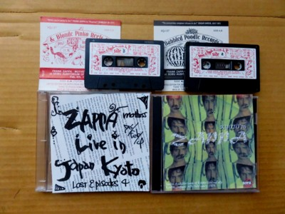 zappa日本公演 (2).JPG