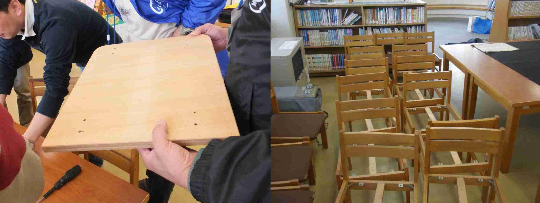 いすの修繕3
