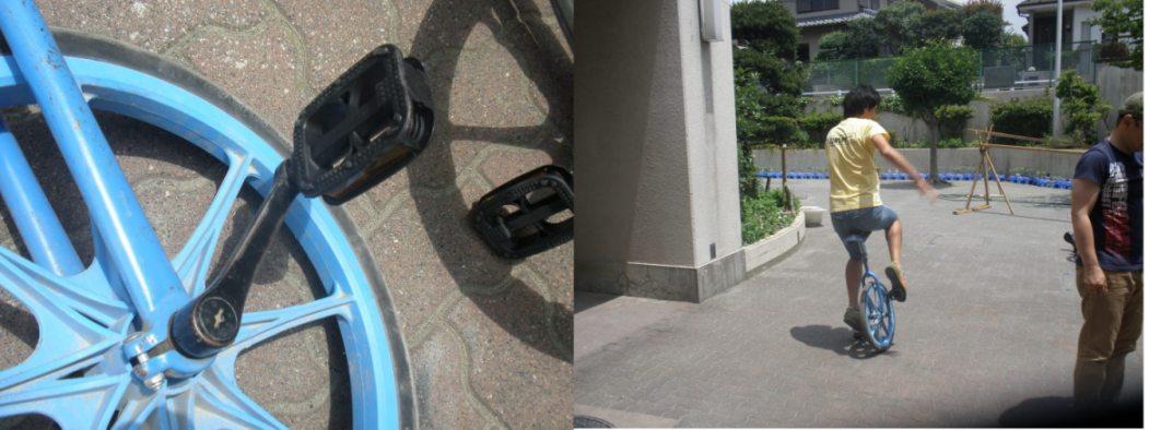 一輪車修理4