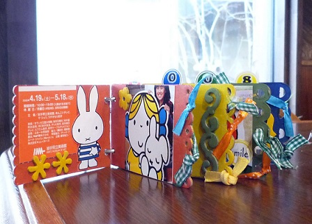 2008miffy album 002.jpg