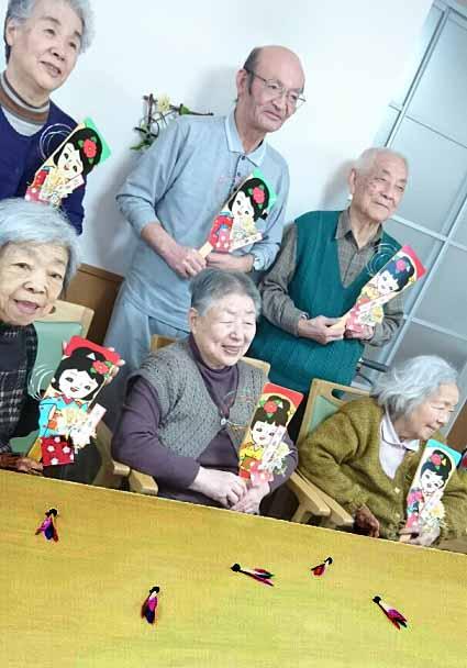 201701 kozusato.jpg