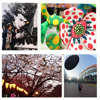 2017_03 tokyo.png