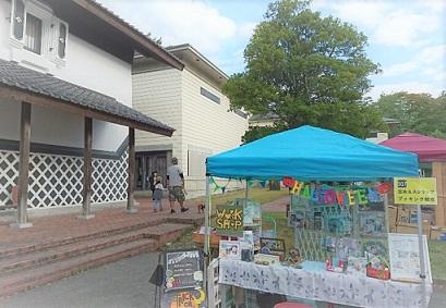 2017 tsuchizawa 002.jpg