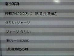 200908220157000.jpg
