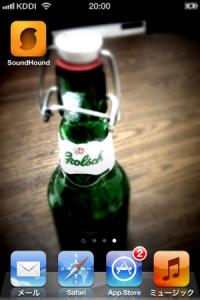 SoundHound01