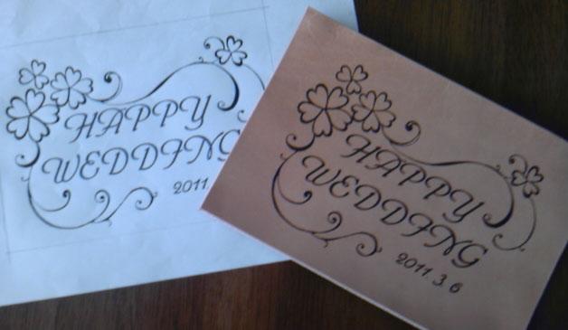手書きのデザインを彫刻