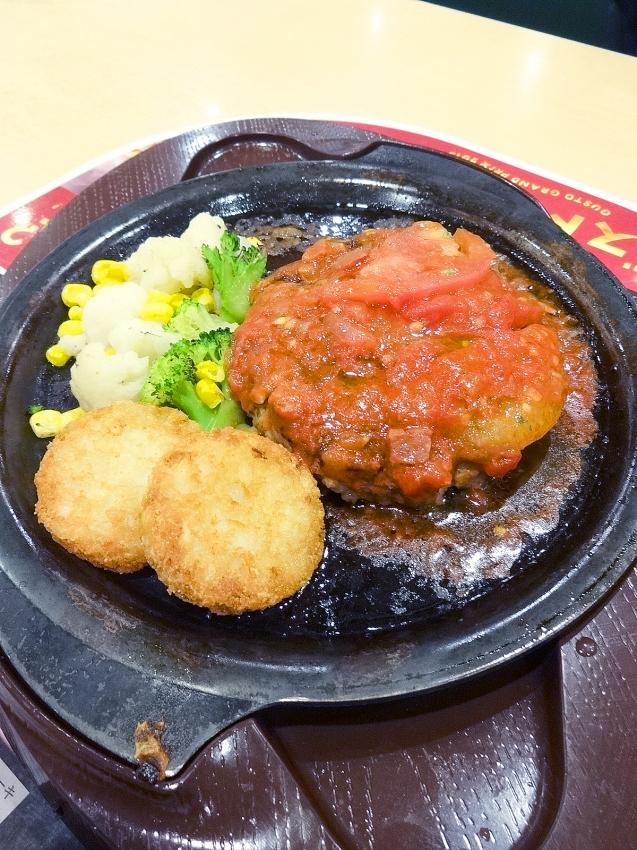 草加西町のガストのフレッシュトマトとバジルのイタリアンチーズINハンバーグ