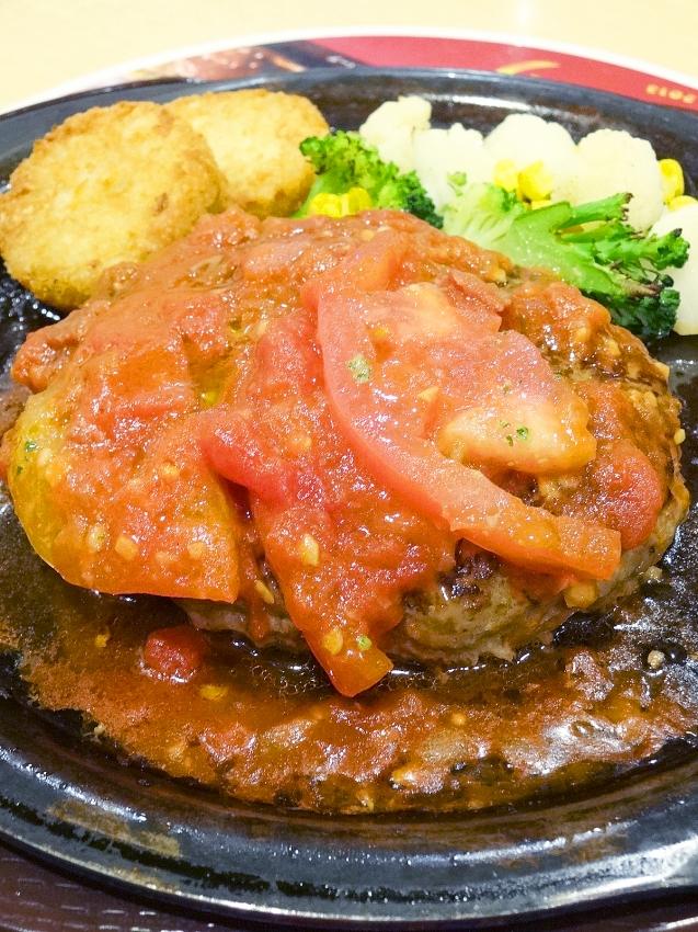 草加西町のガストのフレッシュトマトとバジルのイタリアンチーズINハンバーグのアップ