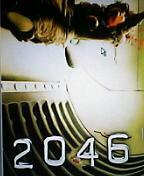 041027_2138~01.JPG