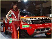 名古屋モーターショー2007