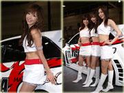 オートトレンド2008 TOYOTA(1)