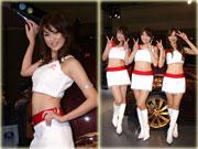 オートトレンド2008 TOYOTA(4)