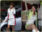 名古屋モーターショー2005(7)