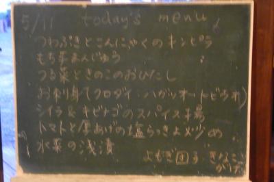 RIMG1081.JPG