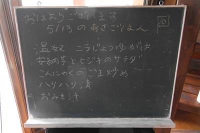 RIMG1116.JPG