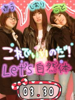 am_yoko_vga~01.jpg