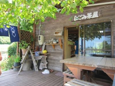 能登島のなごみ茶屋さま