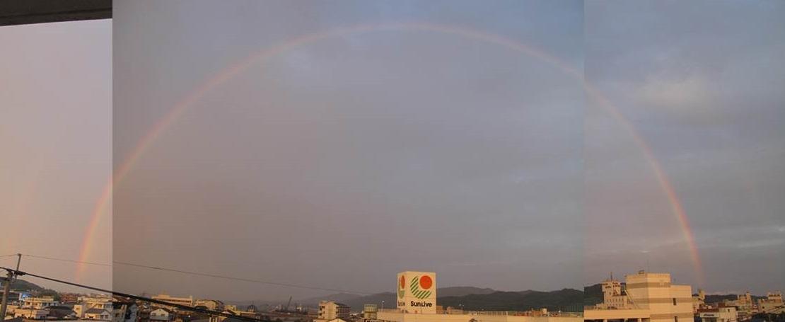 天草市の虹