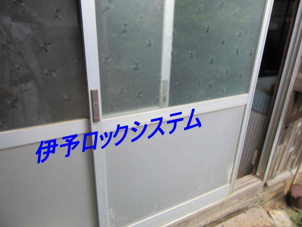 鍵の紛失開錠