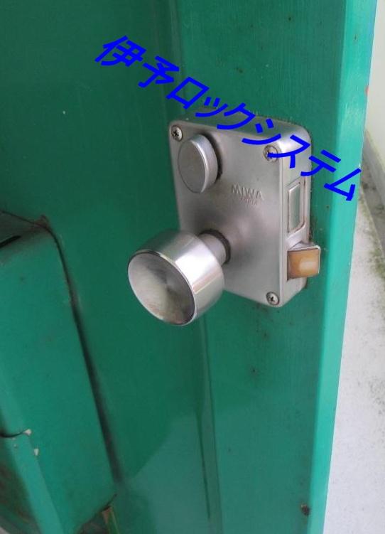 MIWA PMK 鍵交換