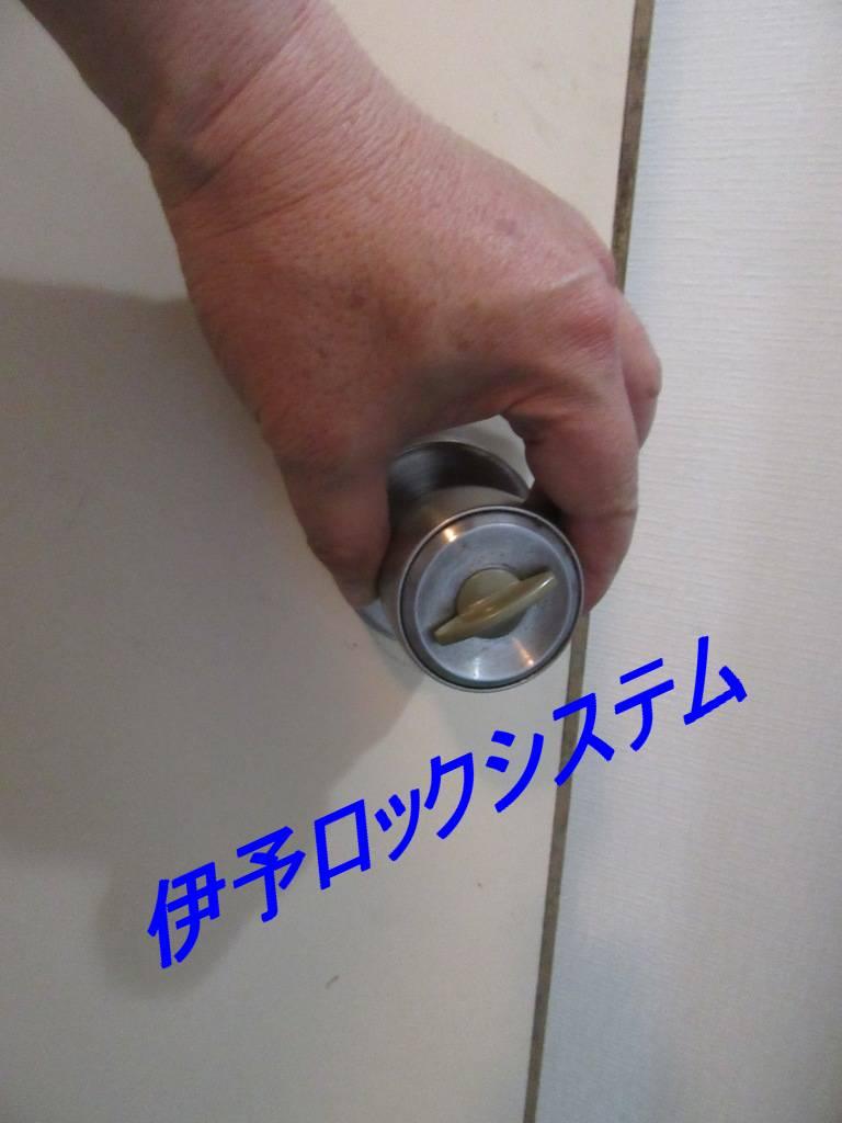 室内扉のドアノブ