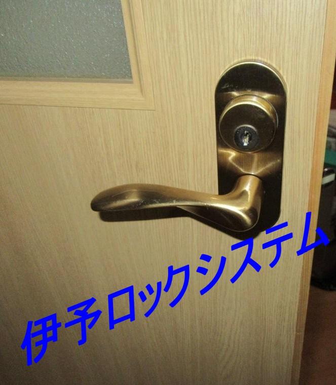 室内錠開錠