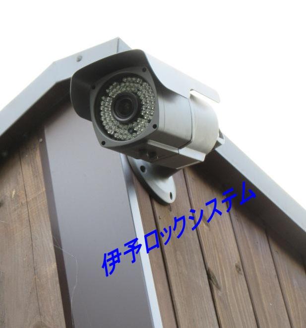 設置後IPカメラ