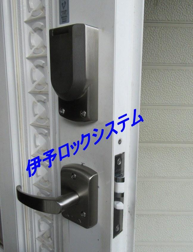 キーレックス400内