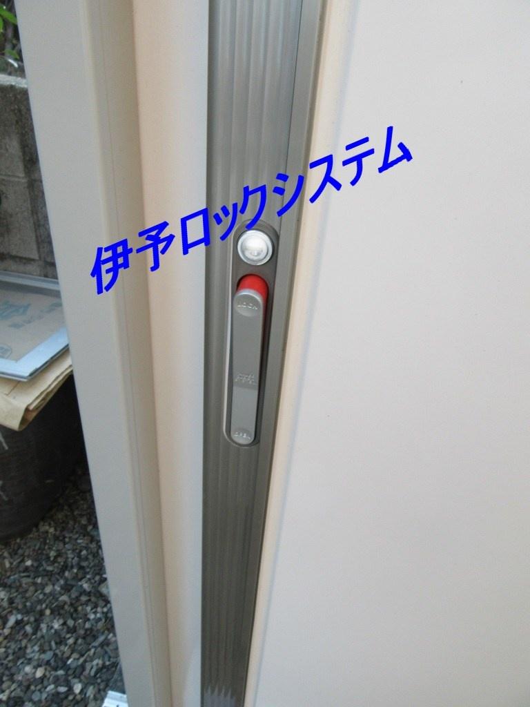 物置の開錠