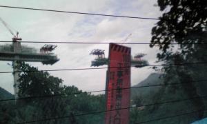 八ツ場ダム建設