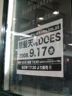 20080917182009.jpg